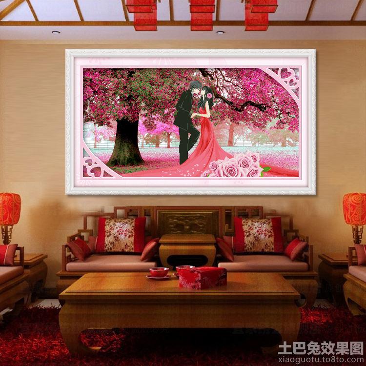 中式婚房客厅十字绣图片大全