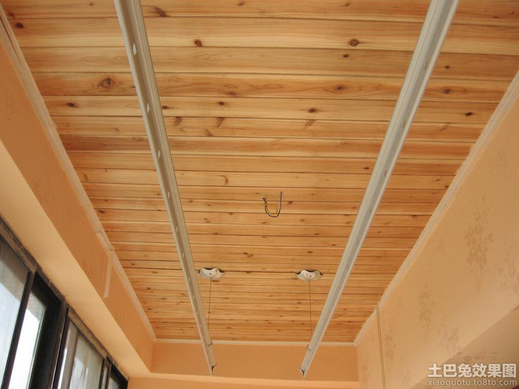 阳台家居桑拿板吊顶效果图片高清图片