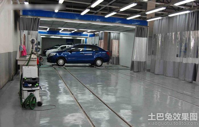洗车店装修效果图2014图片高清图片