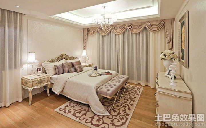卧室吊顶造型简单大方内容|卧室吊顶造型简单大方图片
