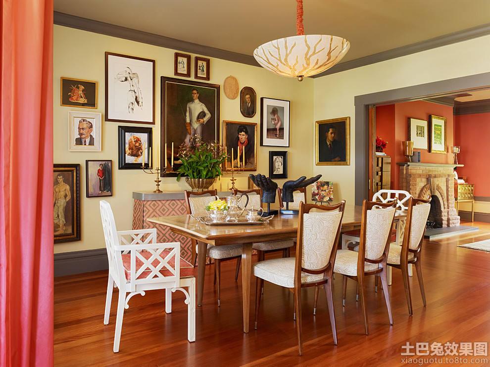 餐厅 餐桌 家居 家具 起居室 设计 装修 桌 桌椅 桌子 990_742图片