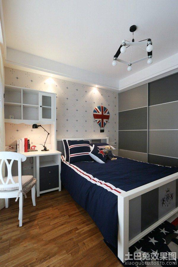美式现代风格男生卧室装修效果图片