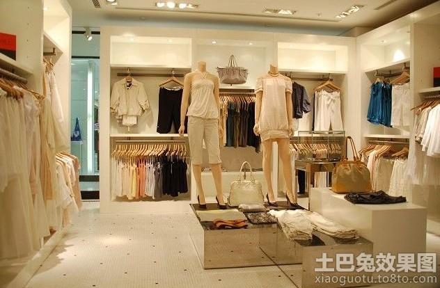 10平米女女士服装店装修效果图