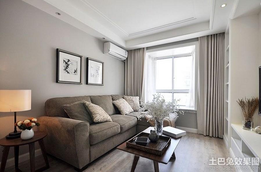 简欧风格小户型客厅装修效果图2014图片图片