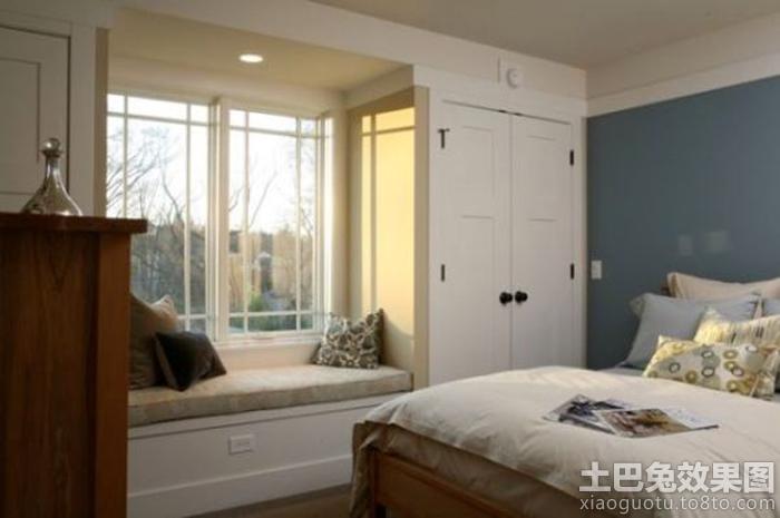 欧式风格小卧室飘窗装修 - 九正家居装修效果图图片
