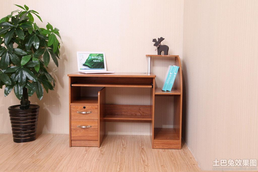 家庭实木电脑桌图片 - 装修效果图 - 九正家居网