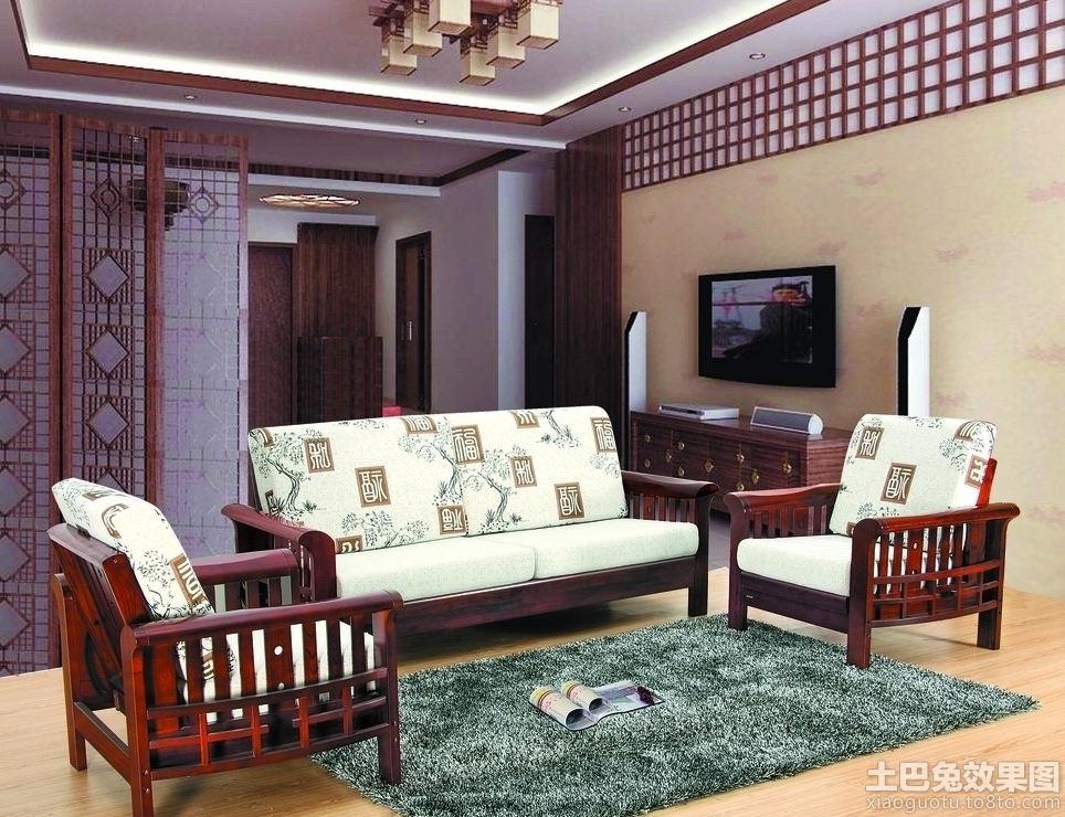 中式红木沙发效果图片图片