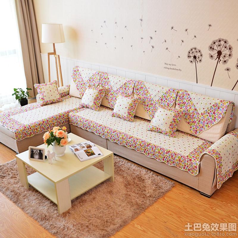 田园客厅布艺沙发套图片图片