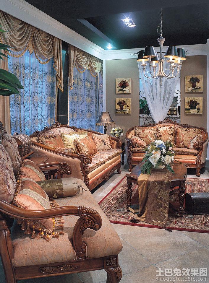 欧式舒丽雅沙发效果图图片