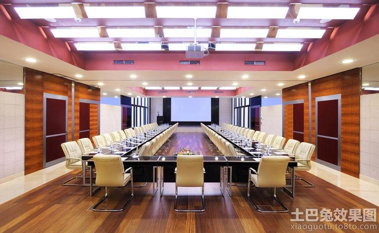 最新多媒体会议室设计图片