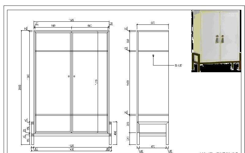 双开衣柜设计图 - 九正家居装修效果图